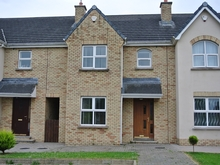 12 Brookfield Mews, Gortmerron Link Road, Dungannon, Co Tyrone