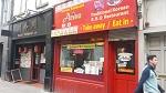 119/120 Capel Street, Dublin 1